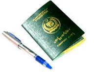 Directorate General Immigration & Passports, islamabad